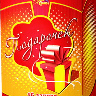 Фейерверк Подарочек 16 залпов