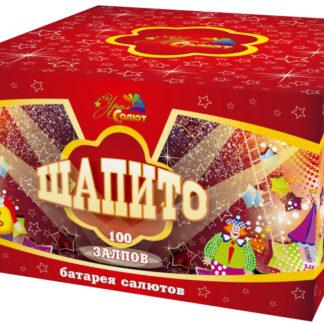 Батарея салютов ШАПИТО 100 залпов