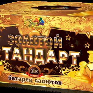 Батарея салютов Золотой стандарт 100 залпов