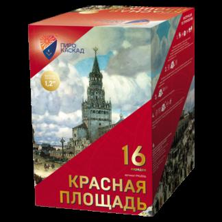 Батарея салютов КРАСНАЯ ПЛОЩАДЬ 16 залпов
