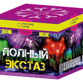 Батарея салютов ПОЛНЫЙ ЭКСТАЗ 49 залпов