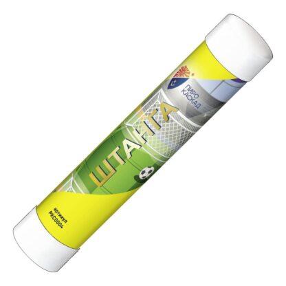 Цветной дым желтый купить в Саратове